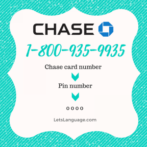 Chase Calling Card - Get to a human faster